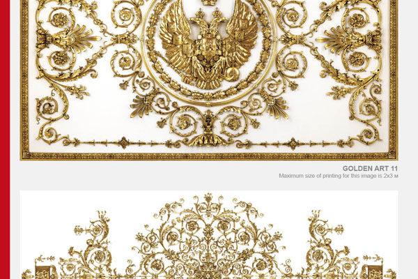 golden-eng17