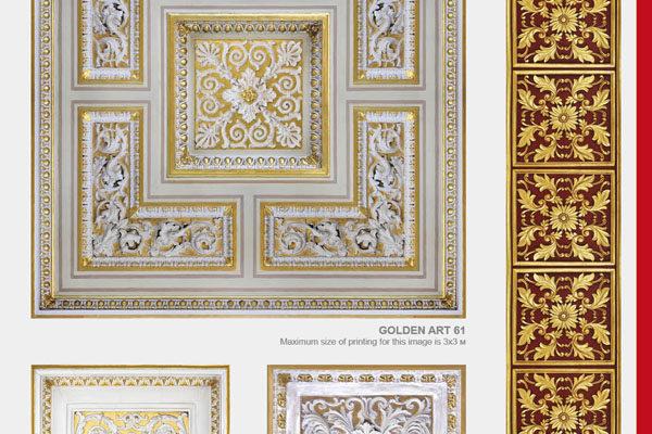 golden-eng20